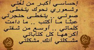 قصيدة غزلية للزوجة