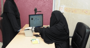 صور وظائف نساء بالدمام