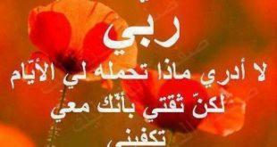 كلمات اسلاميه من ذهب