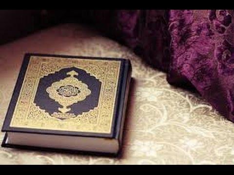 صورة تفسير حلم المصحف , حلمتى بكتاب الله و عايزة تعرفى معناة اى هعرفك
