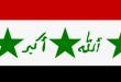 بالصور تردد طيور العراق 8f874c584cfa45e04544138690804c10 110x75