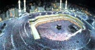 صور اناشيد مكة
