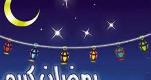 صوره قصيدة عن رمضان المبارك