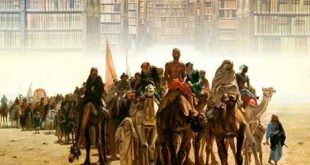 بالصور التاريخ الاسلامي كامل 94d47f442383b756ce310ee15b6df522 310x165