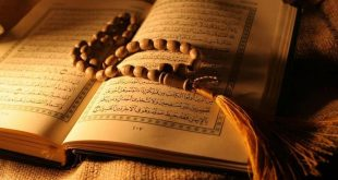صور تصاميم اسلاميه