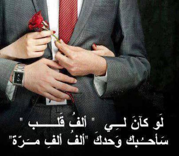 صور كلام رومنسي للفيس بوك