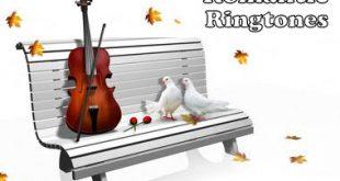 اجمل النغمات الرومانسية
