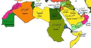 صوره الدول العربية في العالم