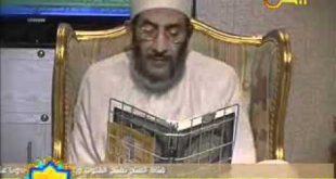 الشيخ احمد عبدة عوض