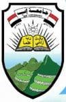 بالصور جامعة اب Ibb University Logo