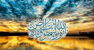 بالصور خلفيات للكمبيوتر اسلامية كبيرة PIC 167 1346359136 310x165