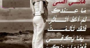 بالصور بوستات فيس بوك عتاب a0d00ddab83991df90e953afc3d870c5 310x165