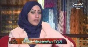 صوره قصص دكتورة ناعمة الهاشمي