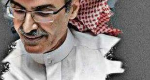 صور شعر بدر عبدالمحسن
