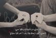 بالصور اجمل كلمات الحب 2019 a6cc25a58006c7f8c41ad48541614b04 110x75