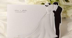 بالصور استدعاء زواج تونسي a9de5c29732cea4f37a57d8dad802f40 310x165