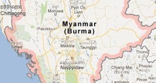 صور اين تقع بورما