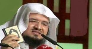 صورة الدكتور عبدالمحسن الاحمد السيرة الذاتية
