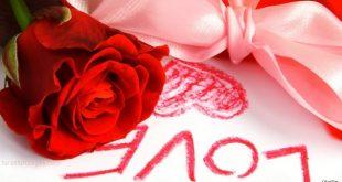 رواية حب سعودية كاملة