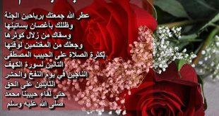 بالصور جمعة مباركة للحبيب b1c42b50cadd78fad49440a1681409ed 310x165