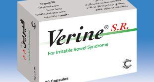 دواء فيرين 200 , تعرف على دواء فيرين 200