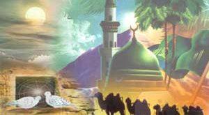 بالصور قصة هجرة الرسول الى المدينة المنورة b54445be44a4d0daf0d6a03b521825e6 300x165