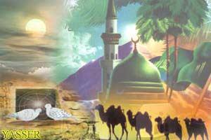 قصة هجرة الرسول الى المدينة المنورة