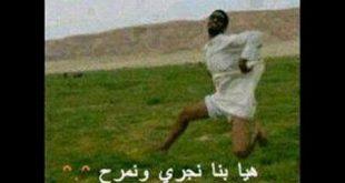 بالصور موت ضحك جزائري bd369ee440c4a807dcde0cf67f242cff 310x165