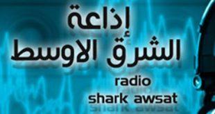 صور راديو الشرق