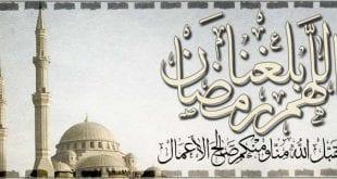 بالصور تهنئة بقدوم رمضان c5f693654319ade73ad53ff9cde502ca 310x165