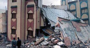 صوره متى وقع اخر زلزال بالمغرب