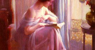 روايات الكاتبة وديمة العطا