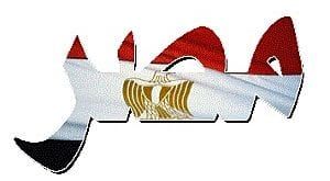 صوره سبب تسمية مصر ام الدنيا