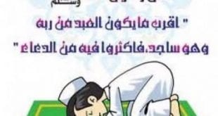 صوره منشورات اسلاميه جديده