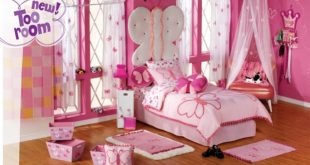 ديكورات غرف نوم وردية