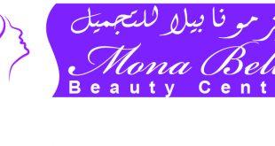 صوره افضل صالونات التجميل في قطر