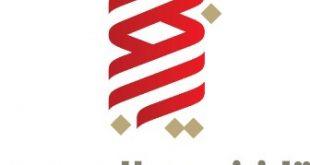 قناة البحرين مباشر