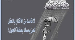 صورة حكمة مصرية