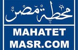صورة اذاعة مصر بث مباشر