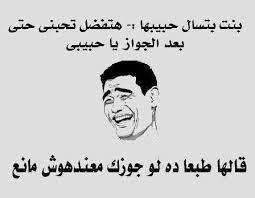 احلى النكت المصرية