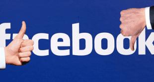 صور سلبيات وايجابيات الفيس بوك بالفرنسية