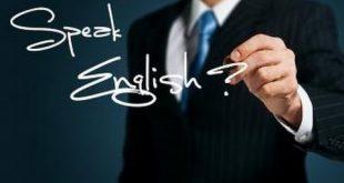 مصطلحات انجليزية شائعة الاستخدام