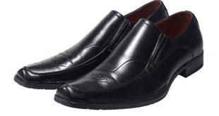 صور رؤية الحذاء في المنام