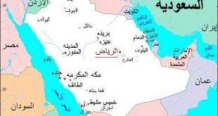 صوره خريطة السعودية وحدودها