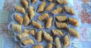 انواع الحلويات المغربية بالصور والمقادير
