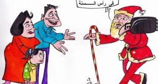 بالصور كاريكاتير راس السنة e59ecce9d8eb2f56f76083ded1a282f3 310x165