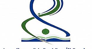 صور وظائف جامعة الاميرة نورة
