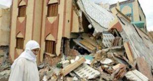 بحث حول زلزال الحسيمة سنة 2004