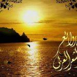 صور ماهي دول الوطن العربي