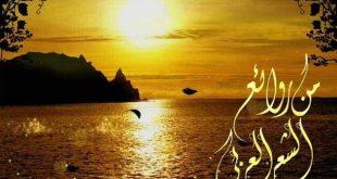 بالصور الشعر العربي f6a9b66be807c725e85e3981d177b3b1 310x165